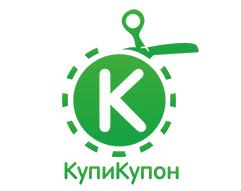 логотип купи купон